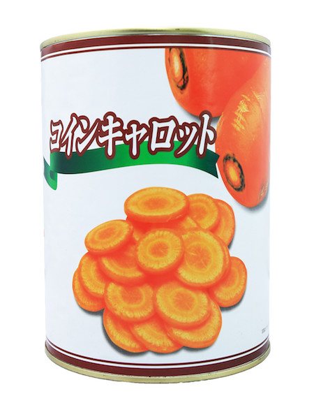 Coined Carrot in Can